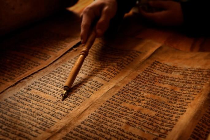 scripturi_biblie (1)